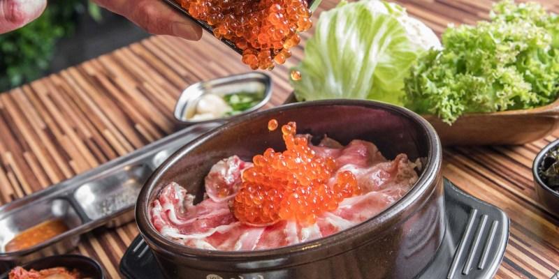 [桃園市]桃園韓式燒肉推薦,全台最豪華石鍋拌飯!肉類品質突破天際,桃園最頂級的熟成韓式烤肉!韓舍熟成肉韓式烤肉
