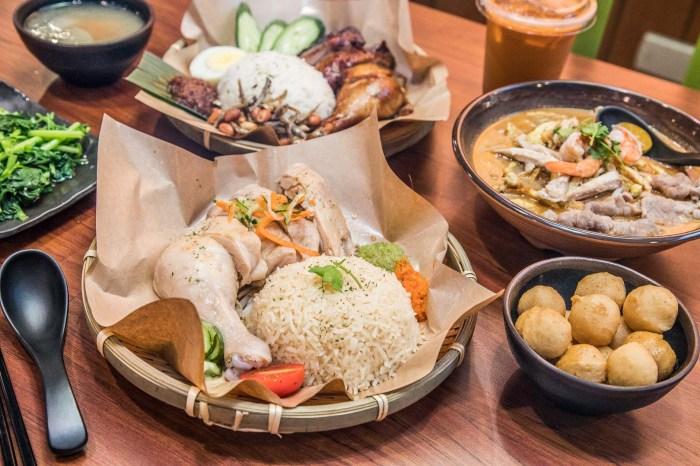 [台北信義]台北信義區美食推薦,台北最強馬來西亞海南雞飯插旗信義區!艾叻沙-信義店
