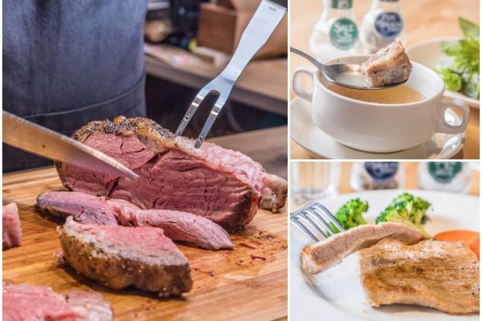 [台北信義] 元食cafe Feed to Table 可追朔到動物吃什麼的台灣在地肉品,究好豬超美味