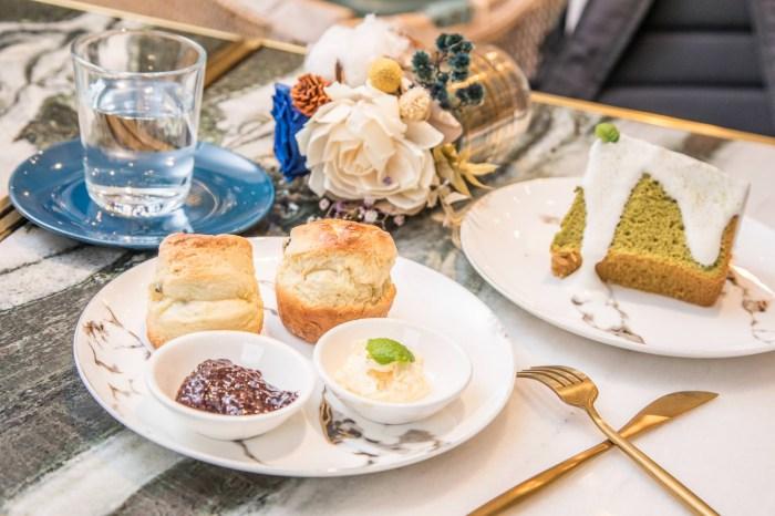 [台北松山]台北最強司康,超費工德文郡奶油令人驚豔!Ms.Lin Cafe 米食林