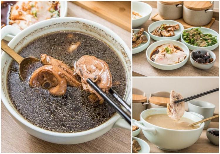 [桃園市]桃園美食推薦,天冷喝好湯,一湯一胃,暖心暖胃!龍涎居好湯-桃園店