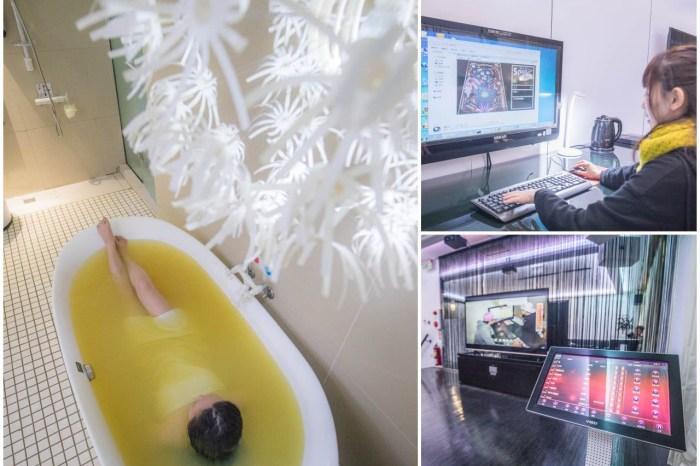 [桃園市]桃園住宿推薦,藝文特區住宿首選,獨家七人房型,還有KTV歡唱房!A+ Motel精品商旅