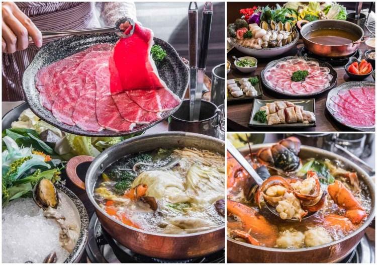 [新北蘆洲]蘆洲鍋物推薦!吃鍋物,享幸福,嚴選食材的完美演繹!銅花精緻涮涮鍋 蘆洲集賢店