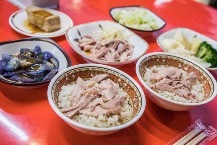 [嘉義西區]嫩而不柴雞片飯,吃不爽單點火雞肉切盤包你爽!林家火雞肉飯