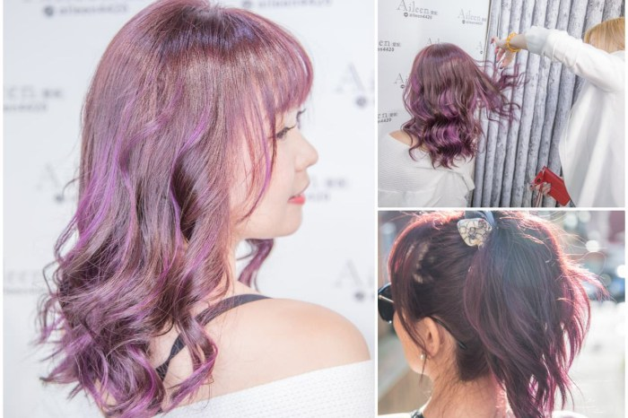 台北車站A Hair Salon–設計師Aileen春夏變髮自帶女神光