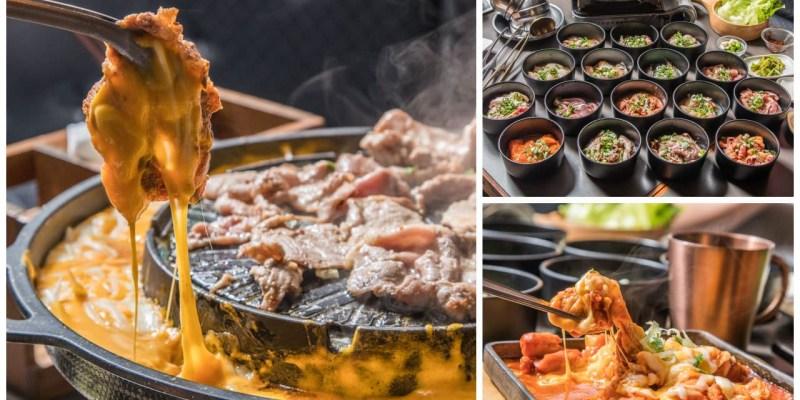 [桃園中壢]中壢最強韓式銅板烤肉吃到飽,16種肉類+海鮮,吃三輪都不膩!BINGU 賓屋 韓國食堂