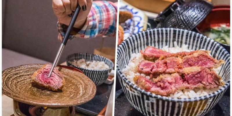 [桃園蘆竹]來自日本現炸60秒的美味,正宗日本炸牛排人氣店!京都勝牛-桃園台茂店
