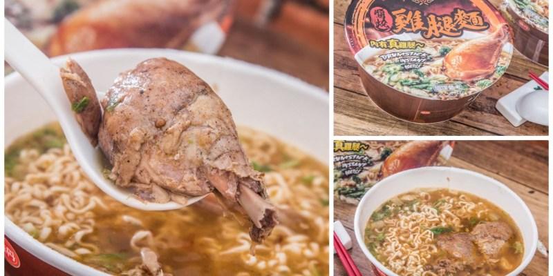 COSTCO好市多新上架好物,狂還要更狂,不唬爛真的整根雞腿!真味味醬燒雞腿麵