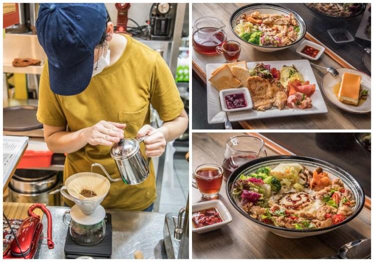 [新北新莊]一秒愛上香醇手沖咖啡!小小細節大大用心,每一口都能嘗到紮實的好味道!禾豐咖啡館