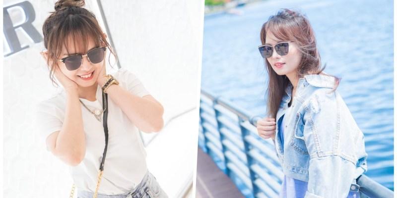 [時尚流行]Muzik|Stealer墨鏡/素顏神器,時尚墨鏡一帶立刻變女神!氣質女孩的墨鏡首選