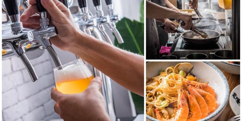 [桃園美食]蒜酒李 Pasta&Beer/怎麼這麼搭!?精釀啤酒戀上義大利麵,桃園小酌新去處