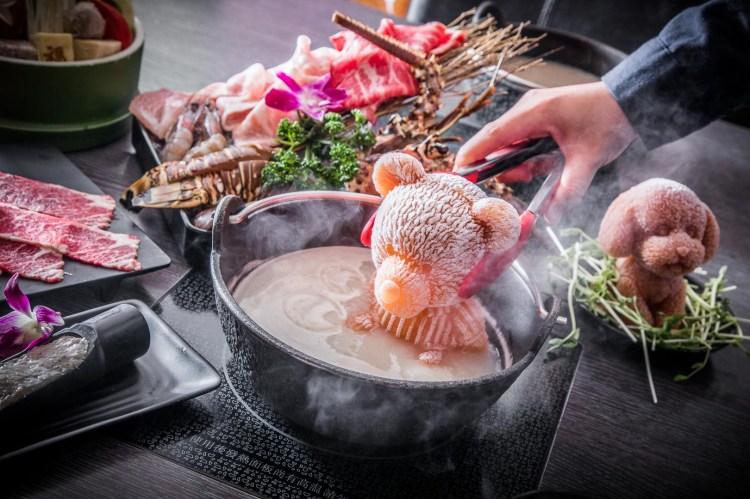 冷成這樣不吃火鍋嗎?光看就覺得暖,超可愛狗勾、熊熊泡湯鍋-熟度精緻鍋物