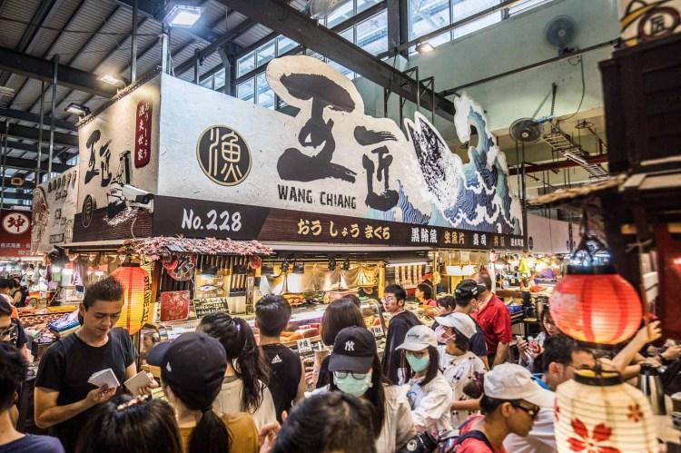 [屏東美食]王匠黑鮪魚生魚片/華僑市場唯一女主廚,假日排隊起碼兩小時!排再久都值得吃!