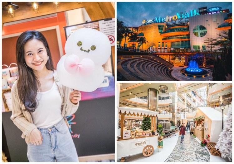精選耶誕約會行程,2020 最浪漫桃園耶誕城、耶誕市集,就在中壢大江購物中心