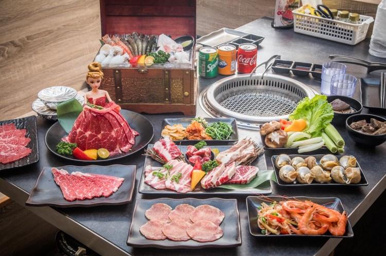 [桃園美食]超夯の燒肉-中華店/和牛、天使紅蝦無限吃到飽!還有超浮誇好拍肉肉舞衣芭比及超澎湃頂級海鮮百寶箱!