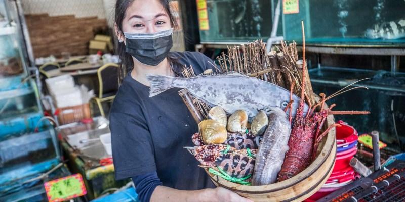 [萬里美食]野柳望海亭海鮮餐廳/野柳海鮮餐廳首選,這間海鮮餐廳真的很誠實,活海鮮現撈現料理,還不收料理費!