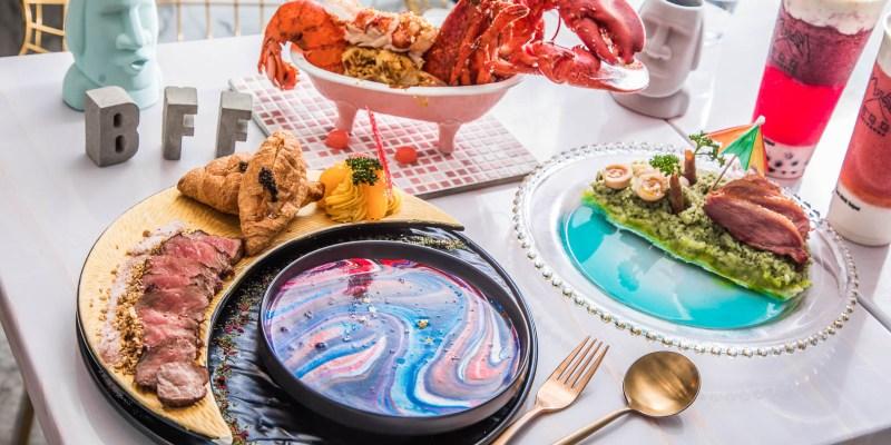 [台北美食]BFF Gossip Brunch早午餐/可以吃的星空?龍蝦在浴缸泡澡?超浮誇網美系早午餐!