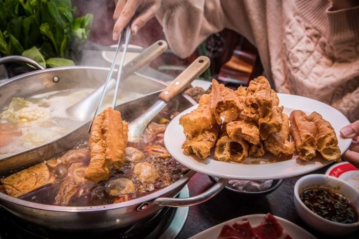 [台北美食]太和殿鴛鴦麻辣火鍋/回訪率100%!數十年如一日的好味道,台北老牌麻辣火鍋店!