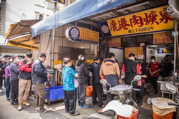 [鹿港美食]鹿港肉焿泉/鹿港必吃五十年老店!滿滿肉焿+魷魚一碗只要35元!