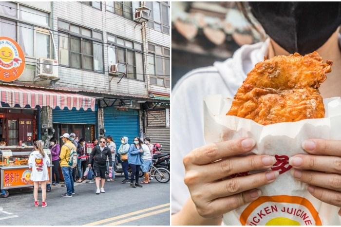 [鹿港美食]鹿港雞多汁炸雞/還沒開攤就排爆,鹿港的炸雞價位就是這麼親民,超厚大雞排一片只要55元!