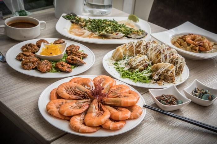 [台北美食]洋昇水產料理坊/吃過一次就回不去的海鮮料理!每道菜都能成為下次回訪的好理由!