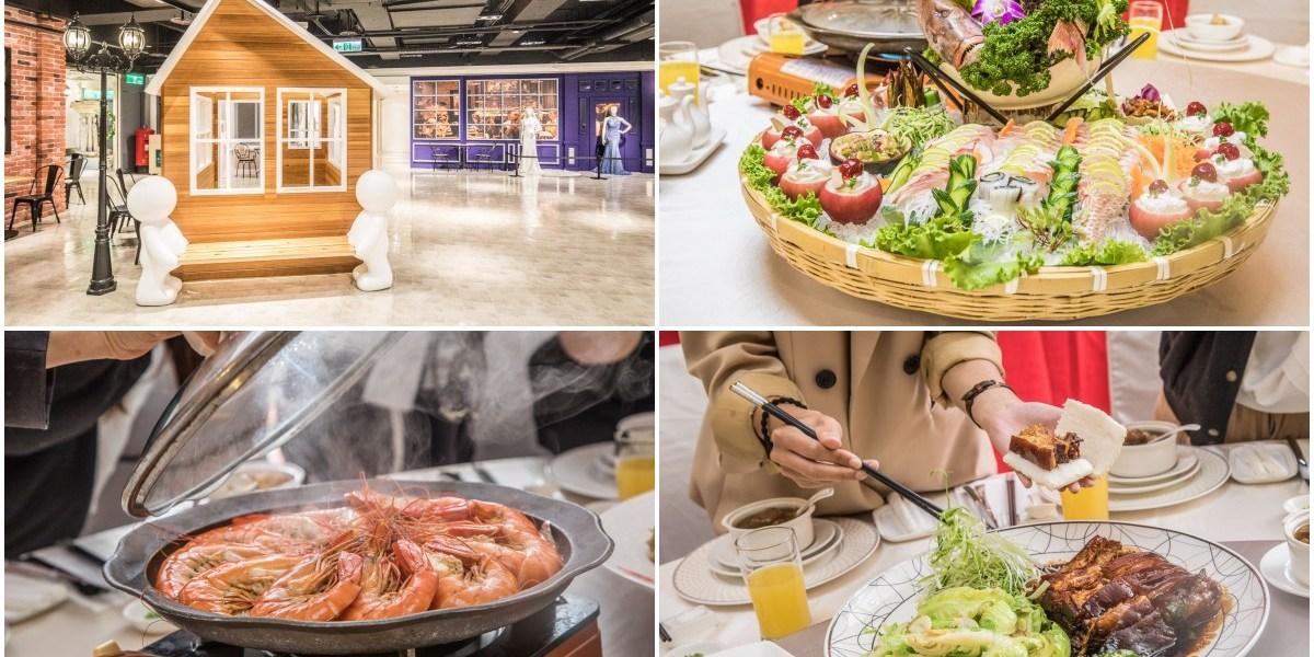 [內湖美食]88樂章婚宴會館無菜單料理/超狂婚宴級無菜單料理一人竟然只要800元起!