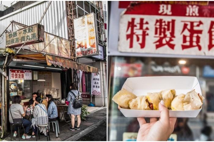 [羅東美食]嗄嗄叫早餐店/在地蛋餅扛霸子,要吃什麼自己拿白紙寫給老闆