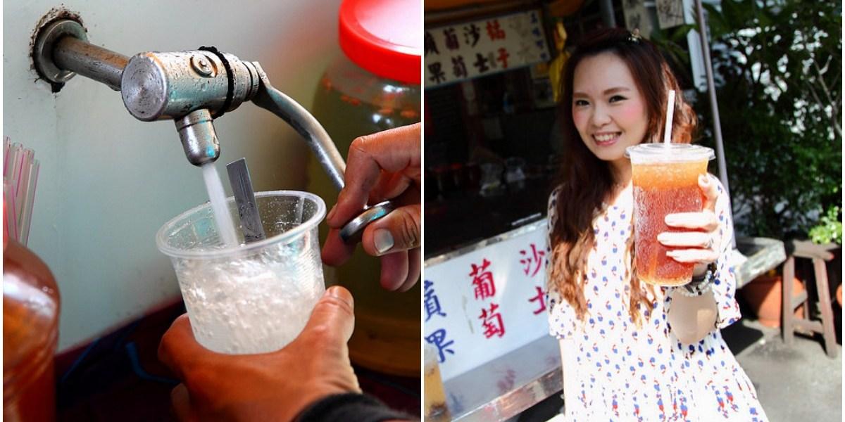 [嘉義美食]阿伯手工汽水/全台只剩下這裡有賣的古早味手工汽水,健康的肥宅快樂水!