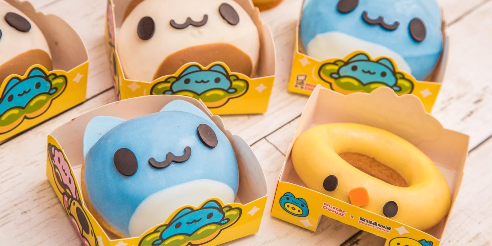 萌到荷包完全守不住!Mister Donut咖波甜甜圈還原度超高呀!現在買4送2!