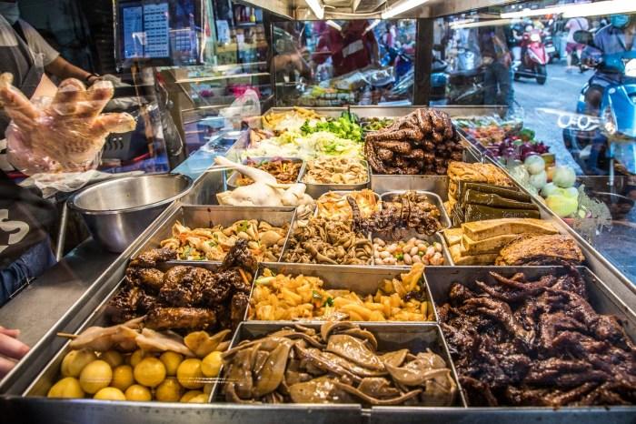 北投美食 》王掌櫃私房滷味鹽水雞/鹽水雞尬滷味!這真的會失控買好幾百!市場內超過五十種以上冰鎮滷味、鹽水雞!