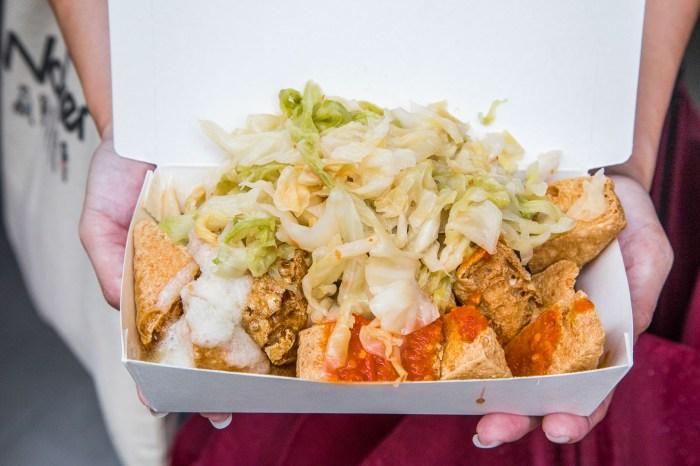 三重美食 》三重田中臭豆腐,在地人都說這家是最好吃的臭豆腐?爆量泡菜堆小山有誠意!