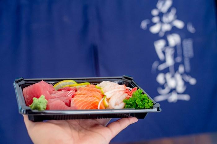 [台北美食]漁聞樂日式海鮮料理/不講武德來破壞行情?20片生魚片加購價只要100元?漁港直送海鮮餐廳就是大氣!