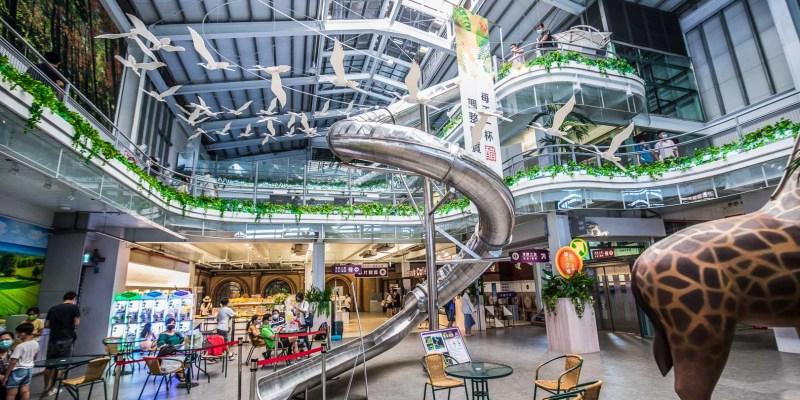 宜蘭最好玩景點『潭酵天地』插旗囉!免門票觀光工廠,親子必訪!超高三層樓迴旋溜滑梯