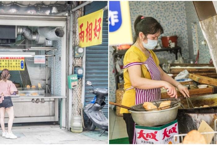 [宜蘭美食]宜蘭35年老店,現炸爽脆堪稱神級高麗菜包!高麗菜包 兩相好