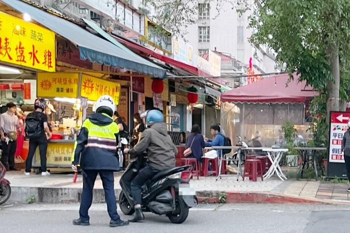 台北美食 》阿姨鹽水雞|士林夜市鹽水雞老店,水果鹽水雞超特別!