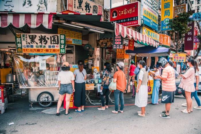 台中美食》阿坤黑粉圓,市場口的三十年粉圓冰老攤,黑粉圓有夠Q