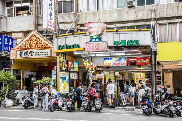 台南美食》甜又鮮飲料,經營10多年台南在地飲料品牌,只有台南才喝的到噴射梅子綠!