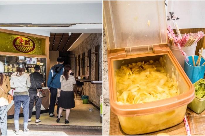 桃園美食 》老賊壽司|桃園超高評價台式壽司,超過30種壽司,薑片隨便你包