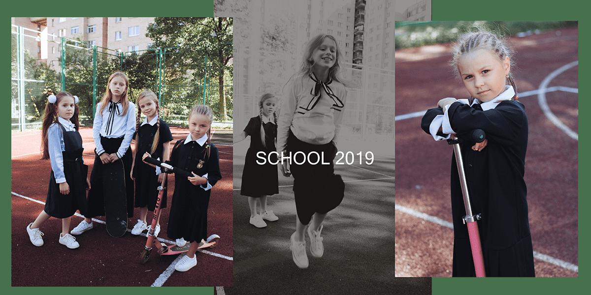 Промо-код school2019 действует до 01 августа!