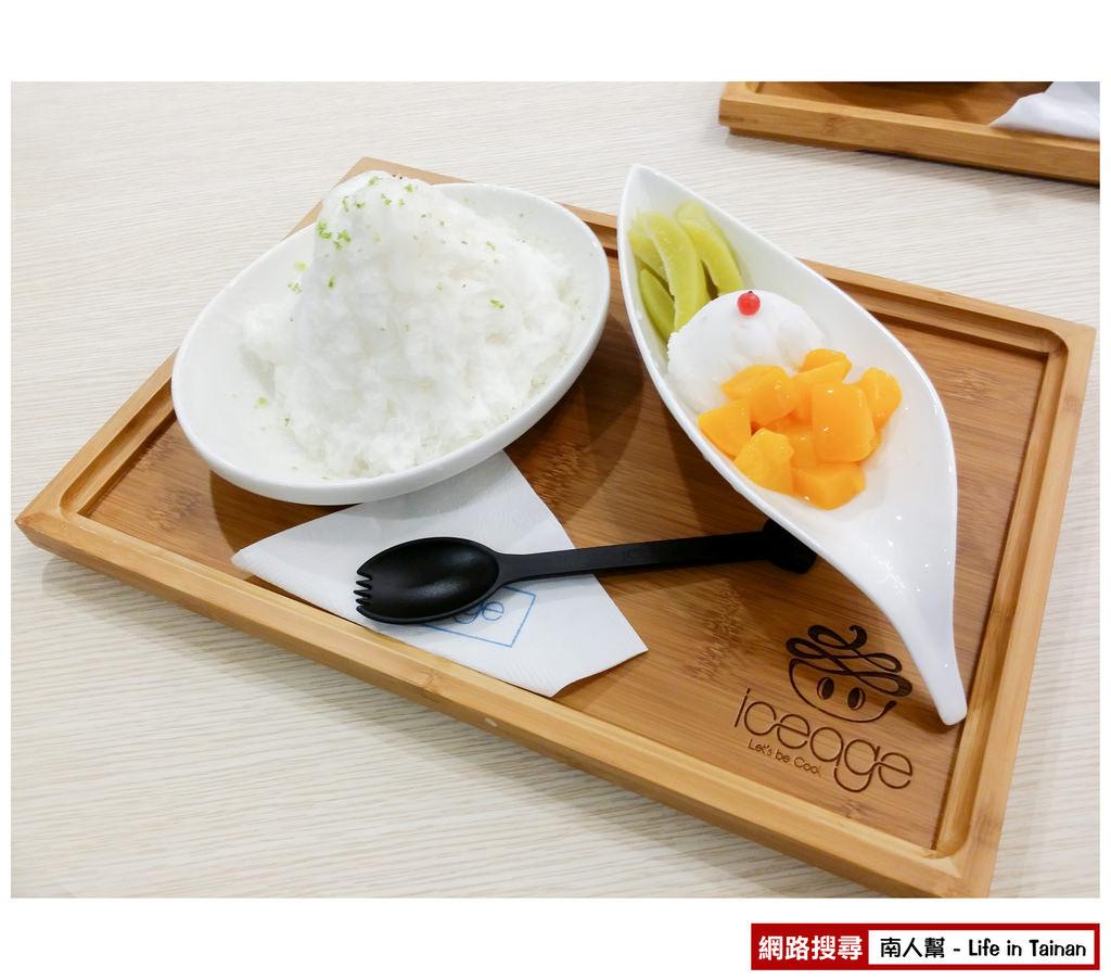 【臺南東區美食】有賣冰品.飲品.輕食.派的 #Iceage 雪綿冰# #LaVie手工水果派#(已歇業) - 南人幫