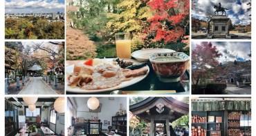 【日本旅遊】秋保大瀑布│木芥子│青葉城│被評選為最高榮譽的A5和牛~日本仙台五日遊-Day5