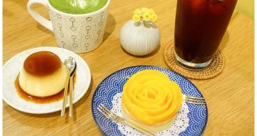 【台南中西區-美食】甜點上開花了|凡爾賽玫瑰杯子蛋糕|法式鄉村芒果玫瑰塔 ~ 小草堂