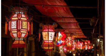 【台南市活動】2014神農街燈會-『海國西風神仙府』