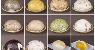 【台南市永康區-美食】二十六番老麵饅頭(饅頭)