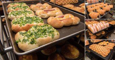 【台南美食】傳統口味|銅板價錢|手工製作|下午出爐~美心麵包店