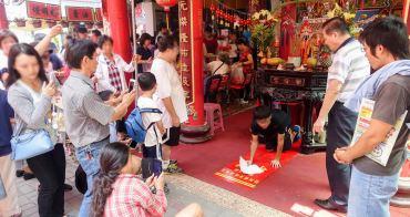 【台南習俗】臺南市登錄之市定民俗 傳統府城家庭與社會的集體記憶~台南做十六歲