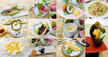 【台南市麻豆區美食】在地人推薦 定食280元起 個人餐到喜宴桌菜~新松子日本料理