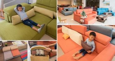 【台南市新營區沙發】MIT工廠直營|客製化沙發訂製|表布及樣式可訂做|耐磨好整理貓抓系列~坐又銘沙發