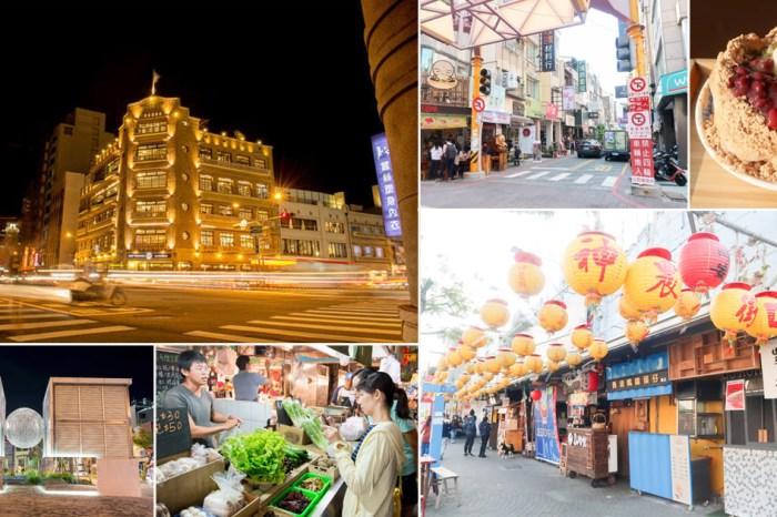 【台南旅遊】GOGO台南|2019過年特輯|店家帶路玩玩趣|一路吃玩中西區~店家帶路玩玩趣#第三輯#