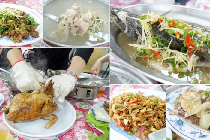 【台南美食】經濟實惠合菜餐廳 有魚.有肉.有菜.有海鮮 9道2000元~國華經濟餐廳
